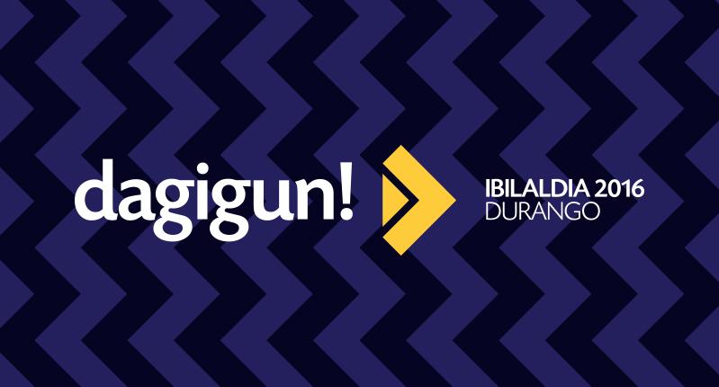 dagigun_logoa1